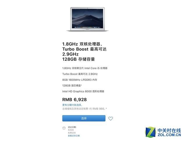 时隔6年 苹果终于重新设计了MacBook Air?